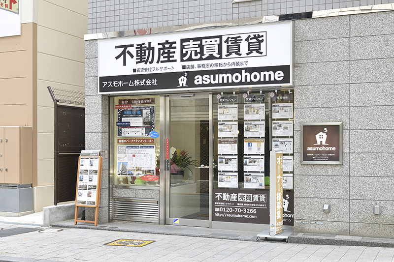 三井住友銀行 支店コード 976